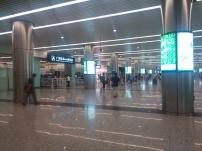 Shenzhen train station