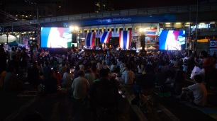 Asok music concert at night