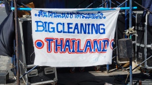 Placard at Asok