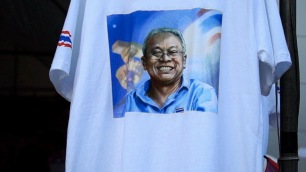 Suthep fan t-shirt