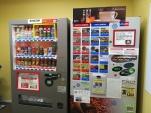 Getränkeautomaten in Amazon office