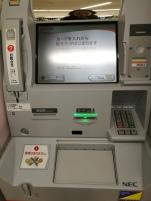 U-Bahn Ticket Maschine